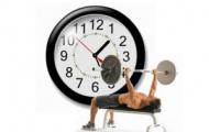 Оптимальная продолжительность тренировок