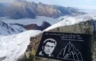 Вершину назвали в честь Чингиза Айтматова